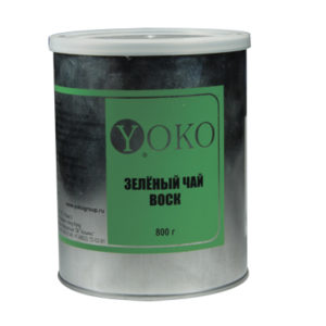Воск для депиляции Yoko DWT GT Зелёный чай металлическая банка Объём 400 и 800 г.