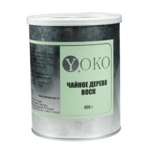 Воск для депиляции Yoko DWT TT Чайное дерево металлическая банка Объём 400 и 800 г.