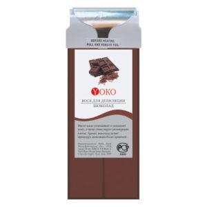 Воск в картридже Yoko WAX CH Шоколад широкий ролик натуральные компоненты стандартный размер,100 г.