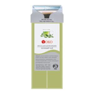 Воск в картридже Yoko WAX GT Зелёный чай широкий ролик натуральные компоненты стандартный размер 100 г.