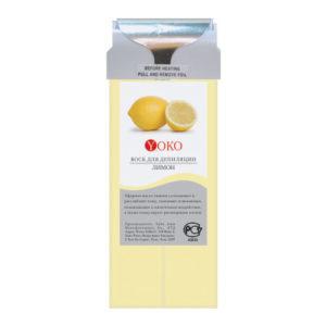 Воск в картридже Yoko WAX LEM Лимон широкий ролик натуральные компоненты стандартный размер 100 г.