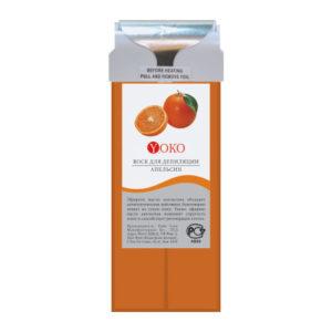 Воск в картридже Yoko WAX OR Апельсин широкий ролик натуральные компоненты стандартный размер 100 г.