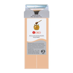 Воск в картридже Yoko WAX WH Мёд широкий ролик натуральные компоненты стандартный размер 100 г.
